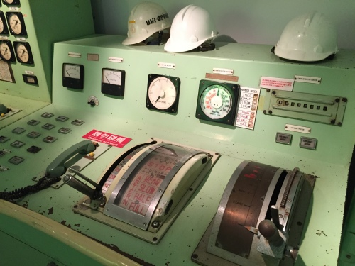 Evergreen maritime equiment