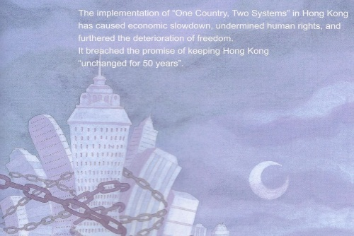 One China two systems